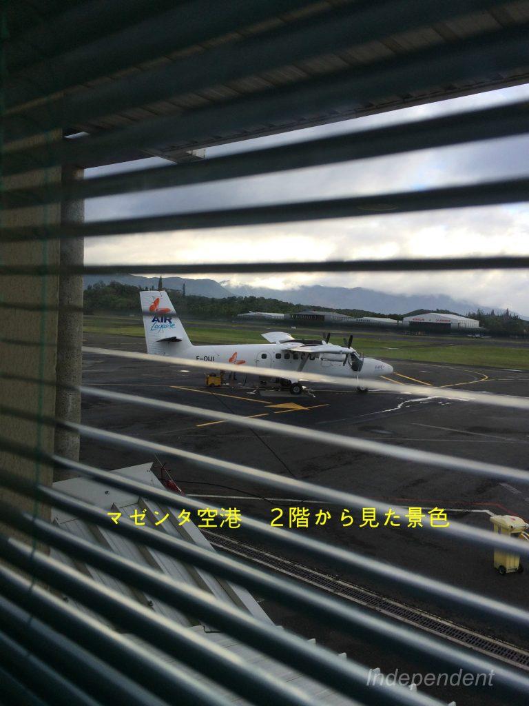 マゼンタ空港 ニューカレドニア