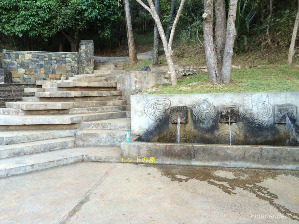 モンドの泉