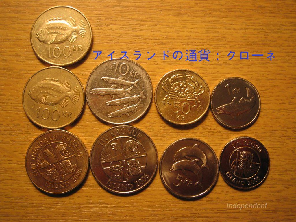 アイスランドの通貨 クローネ