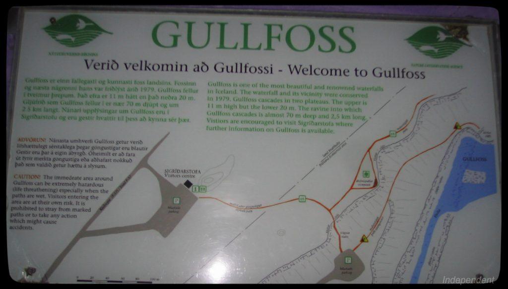 gullfoss グルフォス