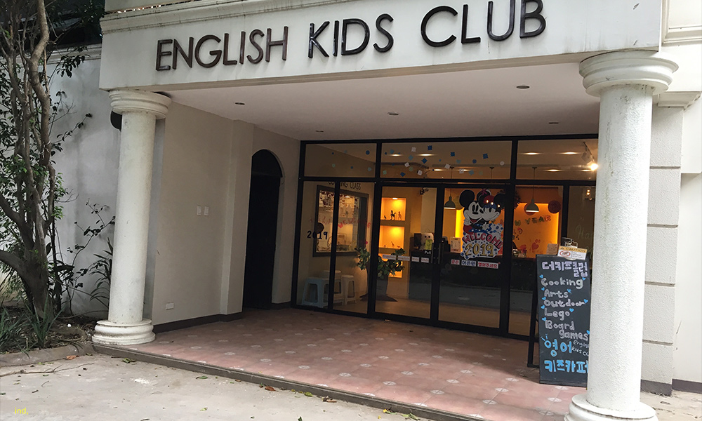 Bliss Day Spa隣にあるEnglish Kids Club