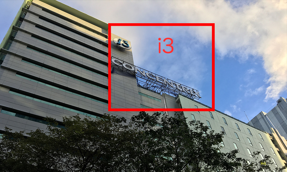 i3 Building, IT Park Cebu