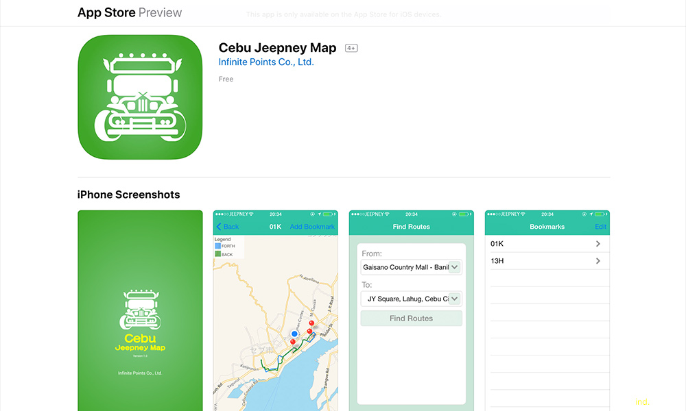 Cebu Jeepney Map アプリ