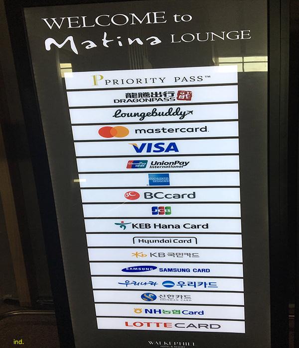 Matina Lounge T2