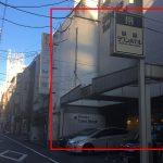 【コスパ派向け】静岡市内観光なら静岡タウンホテルが便利で安い
