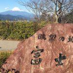 春おすすめ 静岡を1日で欲張り旅 久能山東照宮→日本平の歩き方