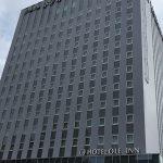静岡に出張するなら天然温泉があるホテルオーレ インがおすすめなわけ