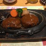 静岡美味しいモン【さわやか】の肉汁溢れるげんこつハンバーグとは?