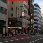 あみ焼き弁当付の宿泊プランがある静岡ユーアイホテルで静岡を満喫