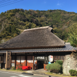 静岡丸子宿といえば丁子屋!江戸時代へタイムスリップしよう