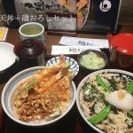 静岡でお蕎麦といえば戸隠(とがくし)そばがおすすめな理由