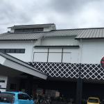 西焼津駅すぐ!スーパー銭湯 笑福の湯へ行ってみた